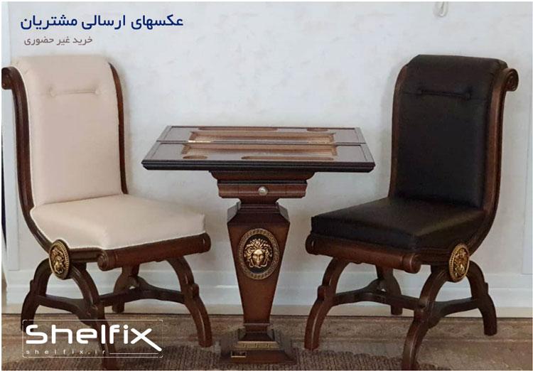 میز تخته نرد شلفیکس ( عکسهای ارسالی مشتریان )